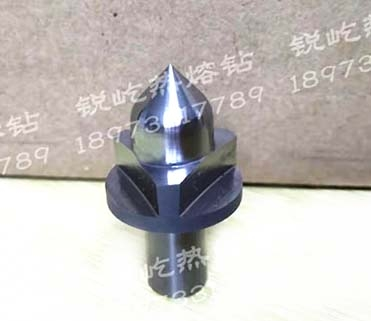 平口型超短圆弧热熔钻